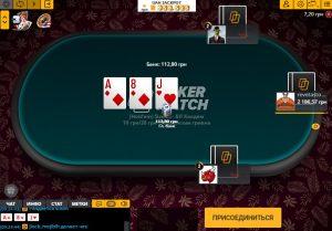 покер онлайн в покерматч